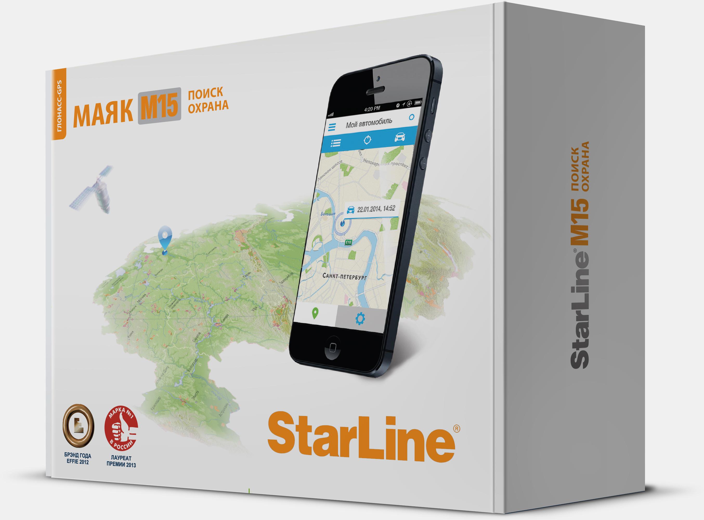 https://novosibirsk-starline.avto-guard.ru/wp-content/uploads/2017/08/Starline-M15.jpg 227x168